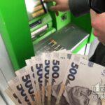Зарплата жителей Днепропетровщины уменьшилась на 3%