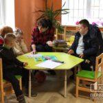 У Кривому Розі тривають заняття для дітей із Синдромом Дауна