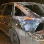 В Кривом Роге на ходу загорелся автомобиль
