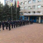 Полтысячи полицейских будут охранять криворожан на майских выходных