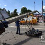 В Кривом Роге приостановлено движение транспорта на Днепршоссе