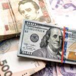 Актуальный курс валют в банках и обменниках Кривого Рога