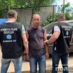 Поліцейські Кривого Рогу затримали 40-річного чоловіка за збут наркотиків