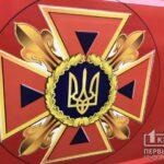 В Криворожском районе спасатели обезвредили снаряд