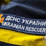 Спасатели в Кривом Роге обнаружили труп пенсионерки