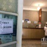Еще 1518 человек вакцинировали от COVID-19 в Кривом Роге