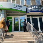 Яка в Україні процедура арешту рахунків боржників