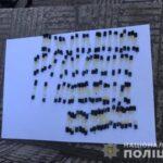 У несовершеннолетнего криворожанина полицейские изъяли 80 трубочек с метамфетамином