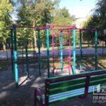 Как в Кривом Роге выглядит «активный парк», построенный по инициативе Зеленского