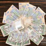 Багатодітні криворіжці отримають додаткові виплати
