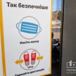 В Днепропетровской области 3 случая заболевания штаммом Дельта