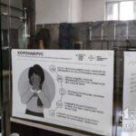 У Кривому Розі за добу вакциновано 1 729 містян