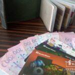 1000 гривень на оплату комуналки в Кривому Розі: відповіді на актуальні питання