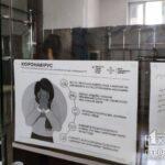 За сутки в Кривом Роге коронавирус подтвердили у 14 человек