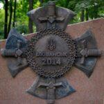 У Кривому Розі відбудеться мітинг-реквієм у річницю Іловайської трагедії