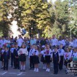 Як провести святкову лінійку 1 вересня у Кривому Розі: поради МОЗ