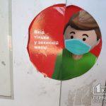 Сколько криворожан переболели коронавирусом за лето