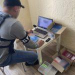СБУ ликвидировала ботоферму, которая работала на заказ кураторов из Российской Федерации