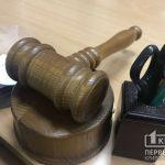 В Кривом Роге мужчина украл кабель «Укртелекома», — решение суда