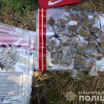 Полиция Кривого Рога задержала наркодилера