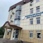 В 2021 году в Днепропетровской области количество безработных увеличилось