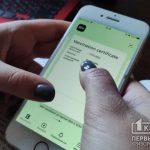 В Украине правоохранители завели более 480 уголовных дел за поддельные ПЦР-тесты и COVID сертификаты