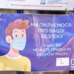 49 человек в Кривом Роге госпитализировали с пневмонией