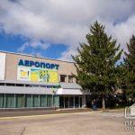 Рейсы из Киева до Кривого Рога приостановлены — почему и когда можно запланировать полет