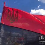 В День защитников и защитниц в Кривом Роге состоится торжественное шествие